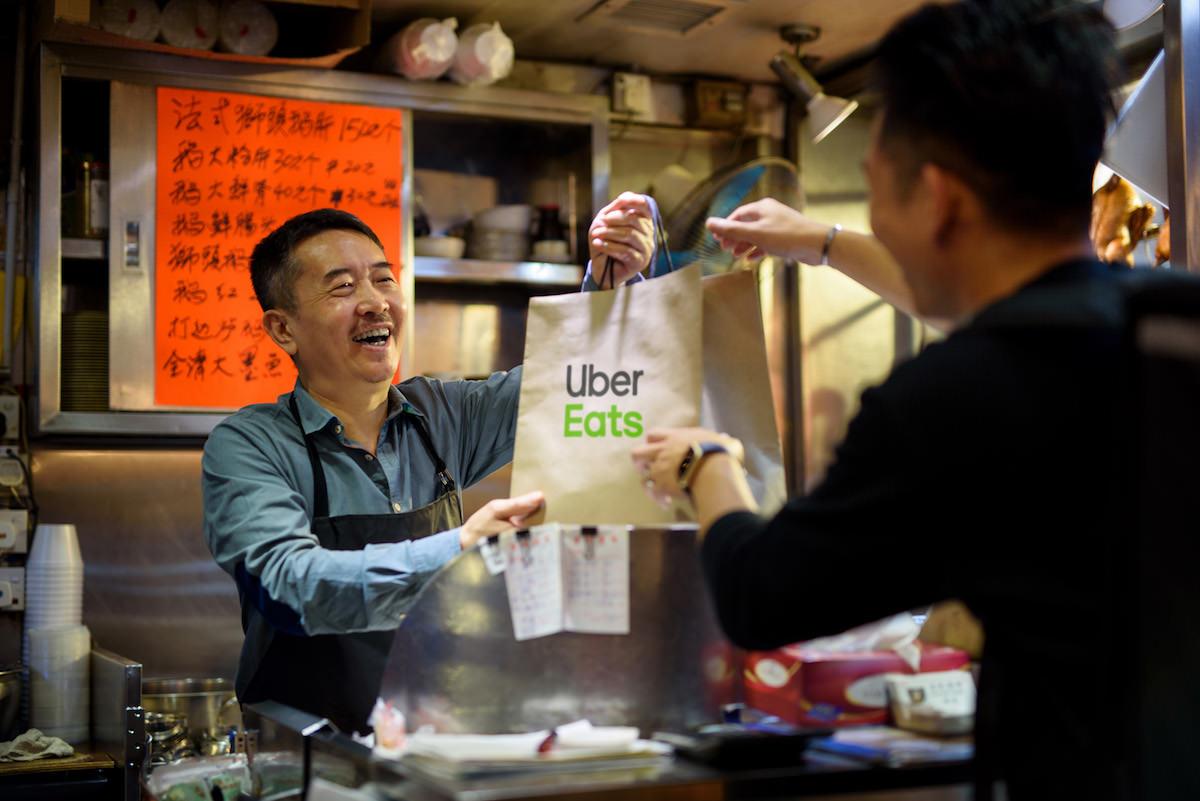 Uber Eats配達パートナー仕事でどうやって稼げるの?